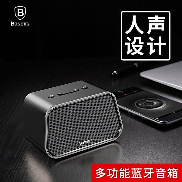 【Love Shop】Baseus倍思 E02 多功能 藍芽小音箱 迷你音響 藍芽 喇叭 簡單操作 防滑