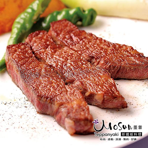 2張組↘【台北】墨賞新鐵板料理法式海陸套餐