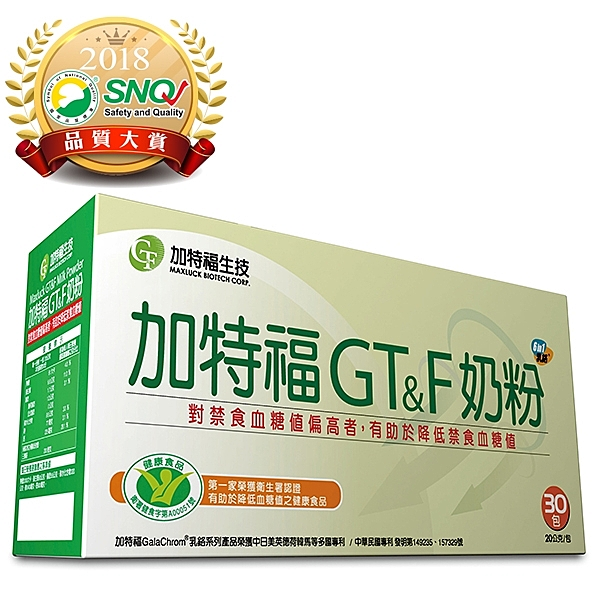 【加特福】GT&F奶粉 30包入X2盒(共60包)