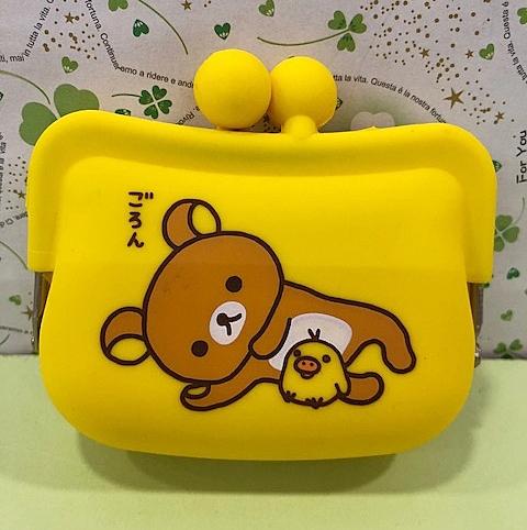 【震撼精品百貨】Rilakkuma San-X 拉拉熊懶懶熊~矽膠珠扣零錢包~側躺黃#19792