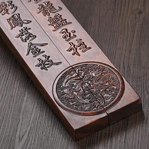 黑檀木雕刻鎮紙 紅木文房四寶鎮尺書枕 實木質龍鳳呈祥書法用品