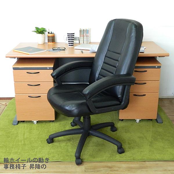 桌椅組【時尚屋】CD150HF-36木紋辦公桌櫃椅組Y699-16+Y702-1+FG5-HF-36/DIY組裝/台灣製/電腦桌