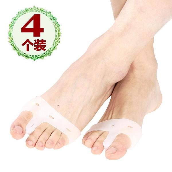 前掌墊 前掌保護墊拇外翻分趾器分指墊大腳趾外翻分趾護理器