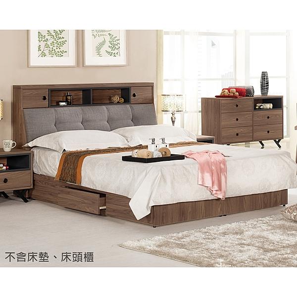 【森可家居】約克5尺被櫥式雙人床(置物床頭+三抽床底) 8CM563-2 北歐工業風 木紋質感