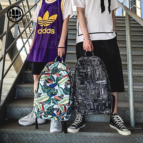 雙肩包 書包男韓版雙肩包女高中時尚潮流ins潮牌校園初中學生背包 莎瓦迪卡