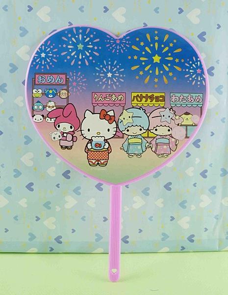 【震撼精品百貨】Hello Kitty 凱蒂貓~扇子-愛心外型-煙火