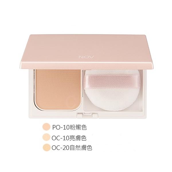 NOV 娜芙 防曬粉餅 (含盒) SPF30 12g 3選1色(色號:亮膚色/自然膚色/粉嫩色)