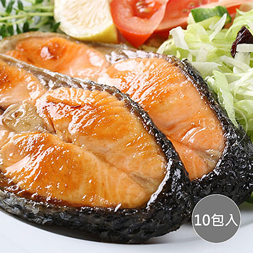 【愛上海鮮】鮮凍智利鮭魚10包(2片裝/250g±10%/包)