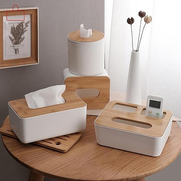 日式竹木面巾盒客廳茶幾簡約多功能遙控器抽紙收納家用家居捲紙筒