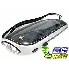 [玉山最低比價網] 手搖式發電 太陽能手電筒 4白光LED+FM收音機 可充手機 (17395_G119)