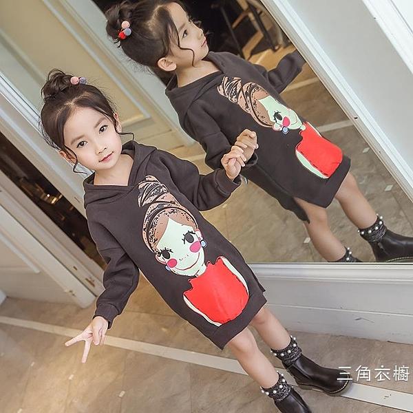 童裝女童衛衣2020新品夏季裝款女孩上衣中大童洋氣中長款連帽打底衫
