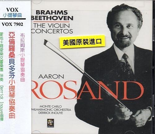 【停看聽音響唱片】【CD】亞倫羅桑貝多芬小提琴協奏曲