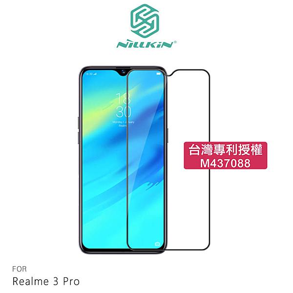 【愛瘋潮】NILLKIN OPPO Realme 3 Pro Amazing CP+PRO 防爆鋼化玻璃貼 滿版防指紋