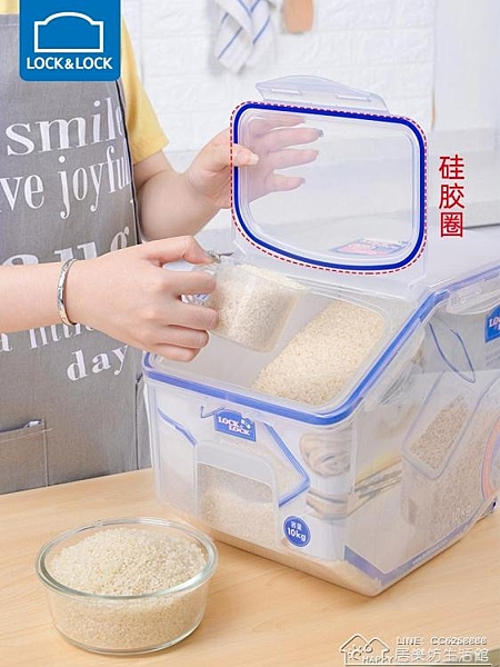 家用米缸米桶防潮防蟲密封桶米盒 儲米箱20斤裝 【全館免運】YYJ