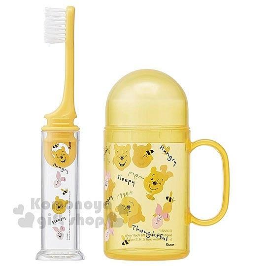 〔小禮堂〕迪士尼 小熊維尼 杯裝旅行牙刷組《黃.大臉》折疊牙刷.盥洗用品 4973307-41963