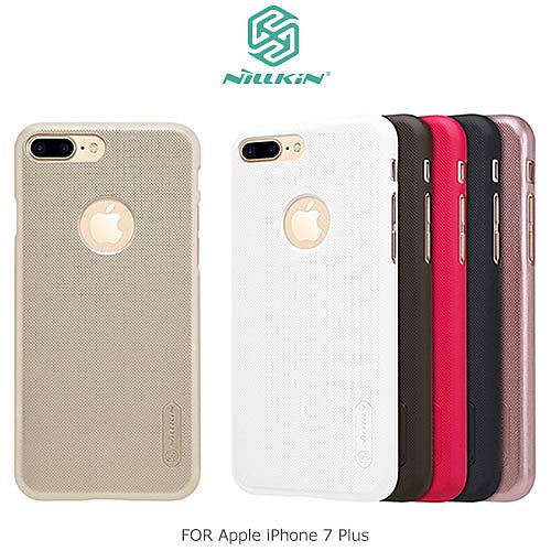NILLKIN Apple iPhone 7 Plus 超級護盾 防摔殼 保護殼 背蓋 硬殼 抗指紋 PC殼 手機殼 I7P
