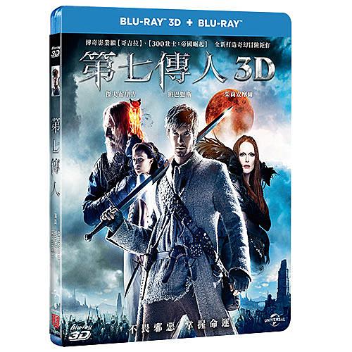【停看聽音響唱片】【BD】第七傳人3D+2D