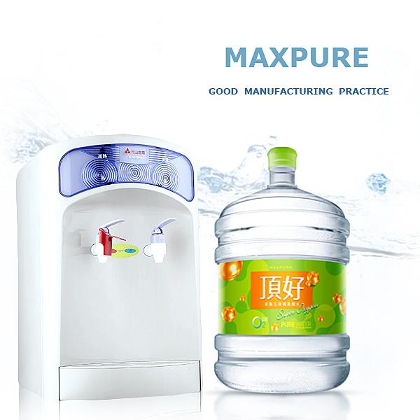 桶裝水涵氧 水宅配