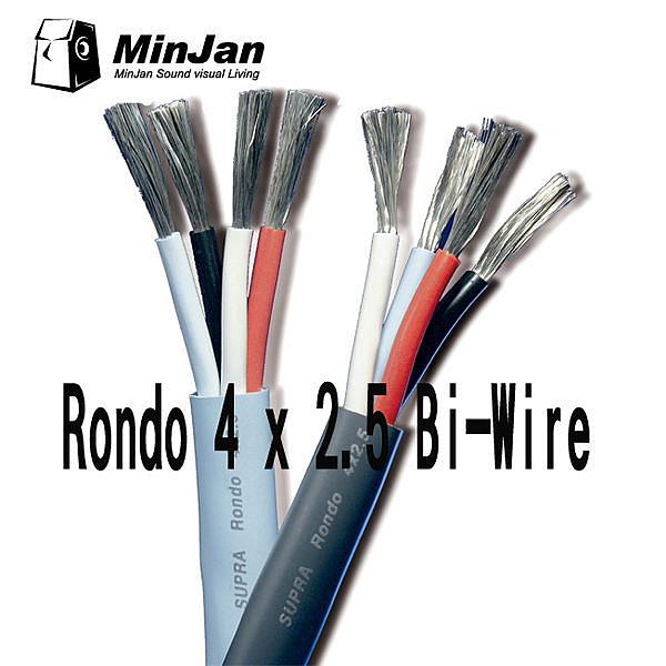 【名展音響】瑞典SUPRA  Rondo 4 x 2.5 Bi-Wire  (1M)喇叭線