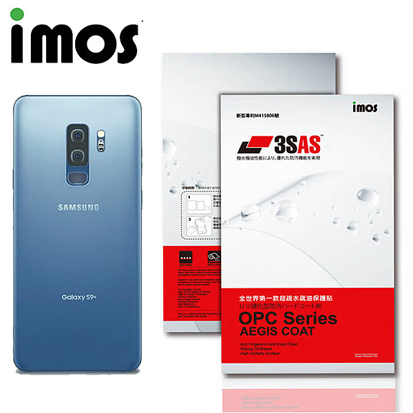 iMos Samsung Galaxy S9 Plus 3SAS 背面保護貼