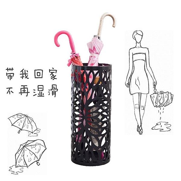 創意雨傘桶家用酒店大堂雨傘架個性落地傘架鏤空金色傘桶雨具收納 米娜小鋪