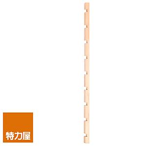 特力屋 松木木柱 窄款 90公分 單售配件 松木可續接系列適用