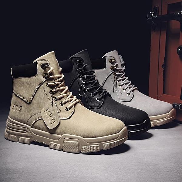 快速出貨 馬丁靴男冬季復古英倫風高幫鞋子男潮短靴子中幫百搭韓版工裝秋季