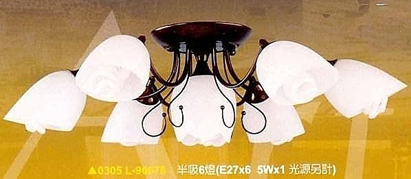 燈飾燈具【燈王的店】半吸頂 6 + 1 美術燈 ☆L90678