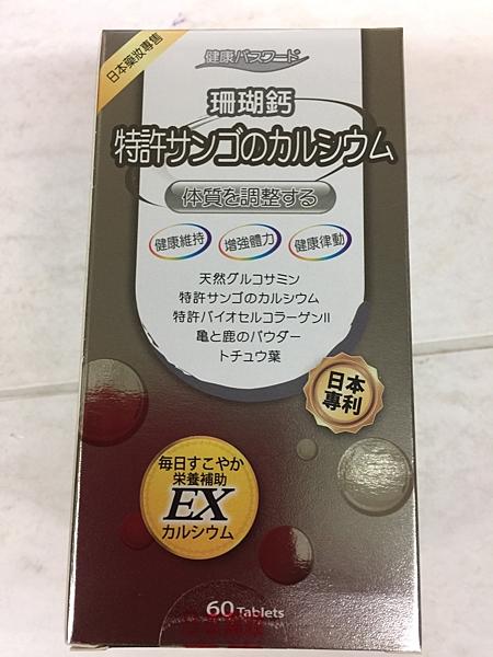 勇健-葡萄糖胺錠狀食品 60錠(瓶)*6瓶