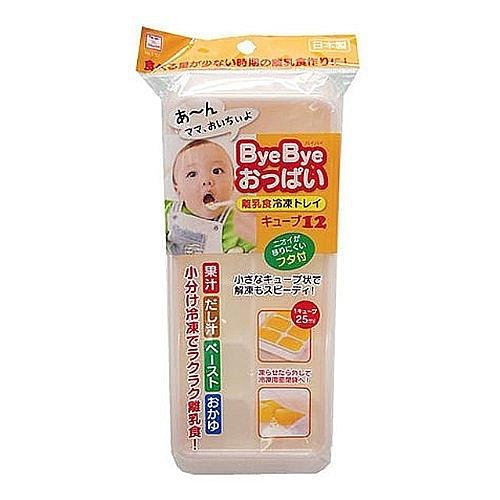 日本 小久保工業所 ByeBye 幼兒 離乳 食品冷凍盒 -正方型【1812】