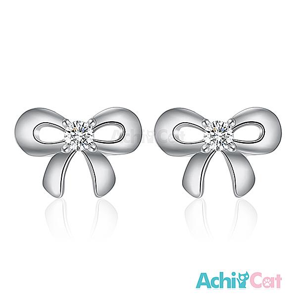 925純銀耳環 AchiCat 純銀飾 小巧蝴蝶結 銀色