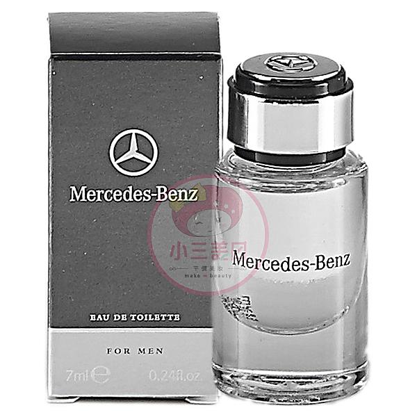 Mercedes-Benz 男性淡香水(7ml)【小三美日】