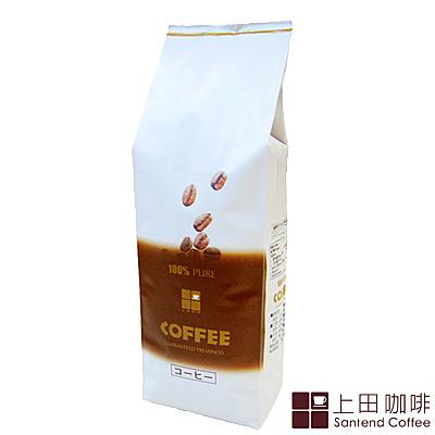 《上田》尼加拉瓜 馬拉哥滋比 巨型象豆咖啡(一磅) 450g