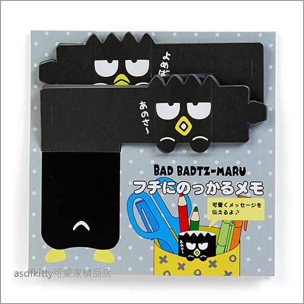 asdfkitty可愛家☆酷企鵝造型可掛式便條紙-日本製