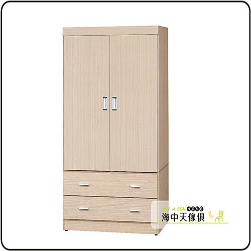 {{ 海中天休閒傢俱廣場 }} F-21 摩登時尚 衣櫃系列 196-2 白橡3x6尺衣櫥