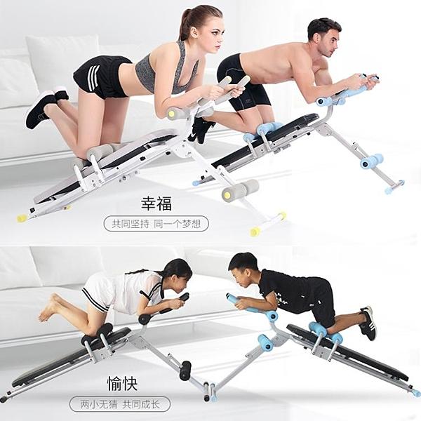 仰臥起坐板 仰臥起坐輔助器健身器材家用多功能男士腹部鍛煉收腹機美腰機女推薦