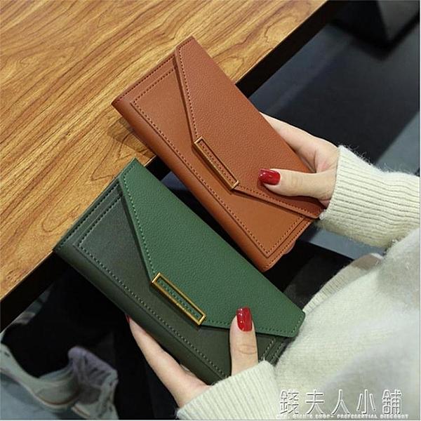 女士手拿錢包韓版時尚長款錢包少女小清新手機包潮流錢夾 夏季特惠