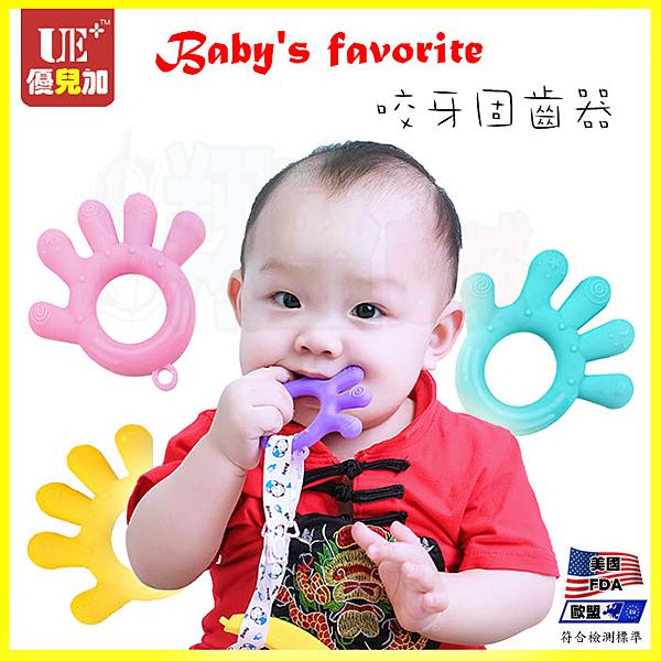 新生嬰兒固齒器 幼孩童安撫磨牙器 手掌咬牙器 手抓牙膠磨牙棒 早教益智咬舔軟膠玩具 檢驗合格