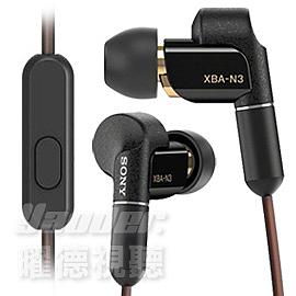 【曜德★送收納盒】SONY XBA-N3BP 平衡電樞 4.4mm傳輸 可拆卸 入耳式耳機