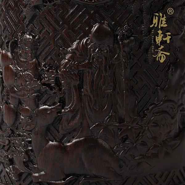 [超豐國際]H雅軒齋 紅木工藝品黑紫檀木浮雕 松鶴延年壽星筆1入