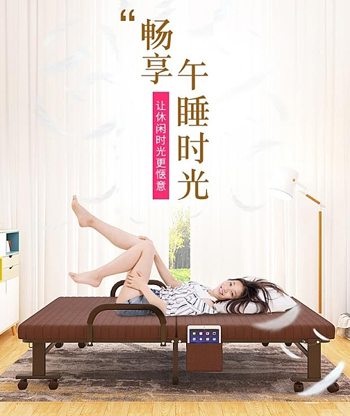 簡易折疊床單人雙人便攜家用午睡陪護辦公室躺椅成人午休1.2米床 MKS快速出貨