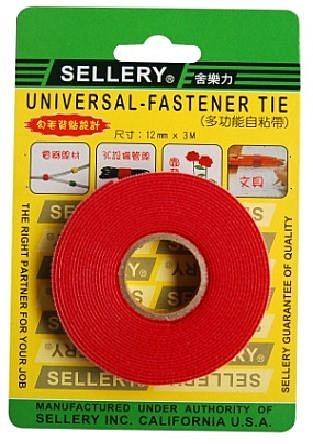 多功能自黏帶紅色-3米