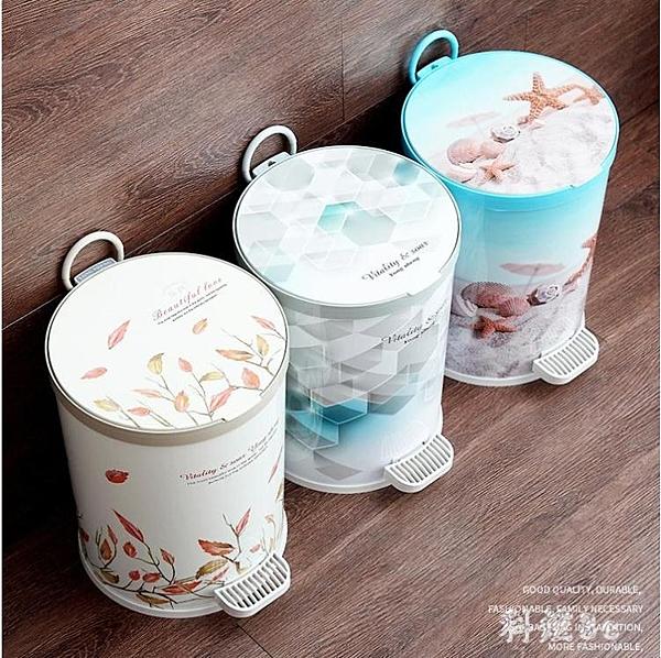 靜音家用腳踏垃圾桶客廳臥室廚房衛生間辦公室有蓋大號塑料垃圾筒 PA5022『科炫3C』
