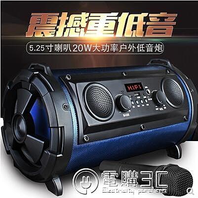 便攜式無線K歌藍芽音箱重低音炮插卡戶外家用手機電腦大功率音響WD  聖誕節免運