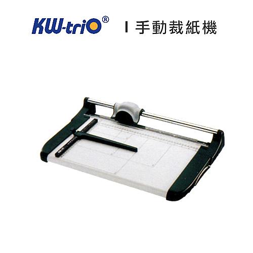 KW -trio 手動裁紙機(A6~A2) KW-3020 / 台