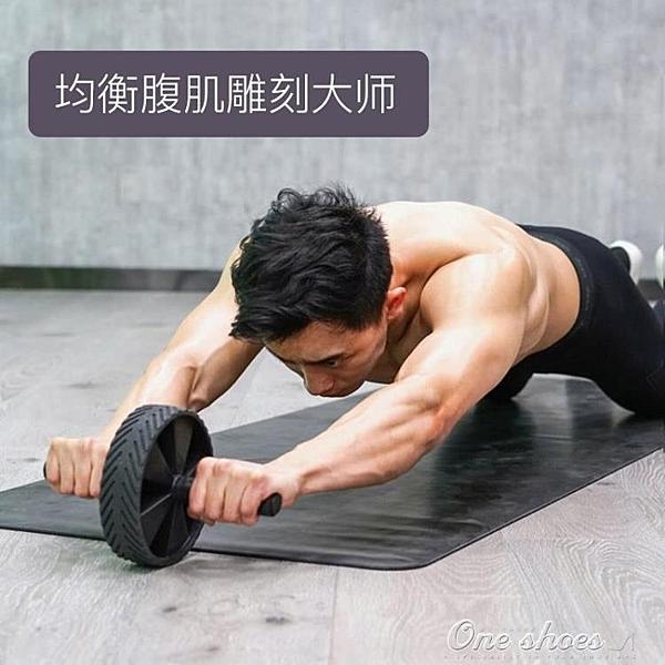 快速出貨 健腹輪 家用初學健身器材腹肌輪訓練男士腹肌輪健腹輪  【全館免運】