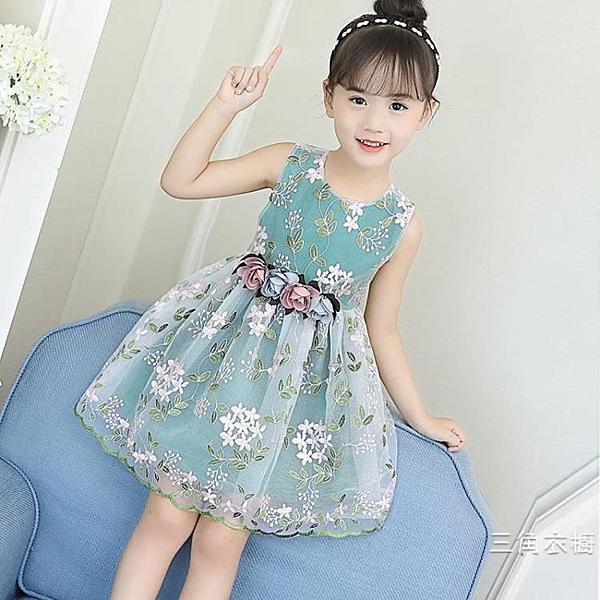 洋裝3兒童裝4女童洋裝6夏裝2020新款5公主裙子8小孩短袖夏天9歲女孩