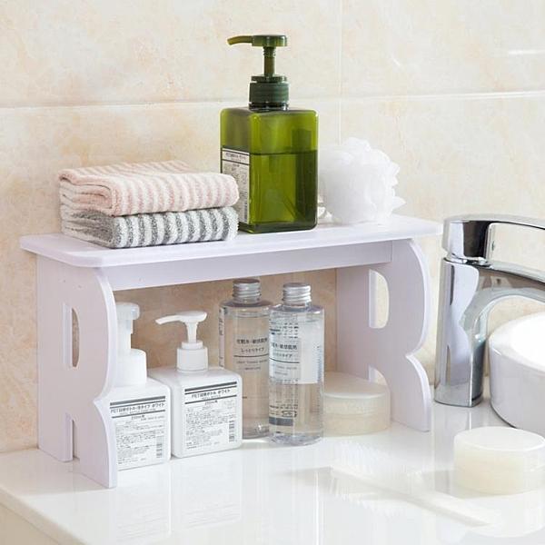 [超豐國際]桌面化妝品收納架辦公室書架衛生間護膚品架子洗漱臺置物架