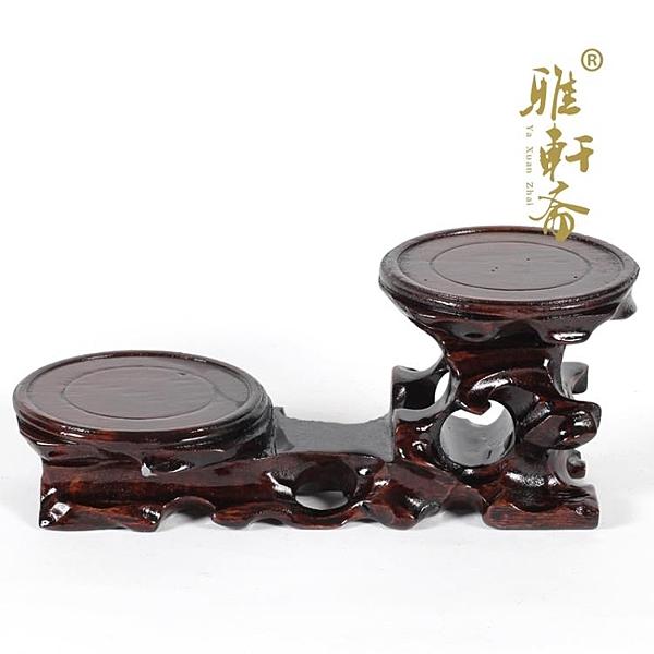 紅木雕刻奇石工藝品擺件木座 實木質茶壺底座 黑檀木玉石創意木托