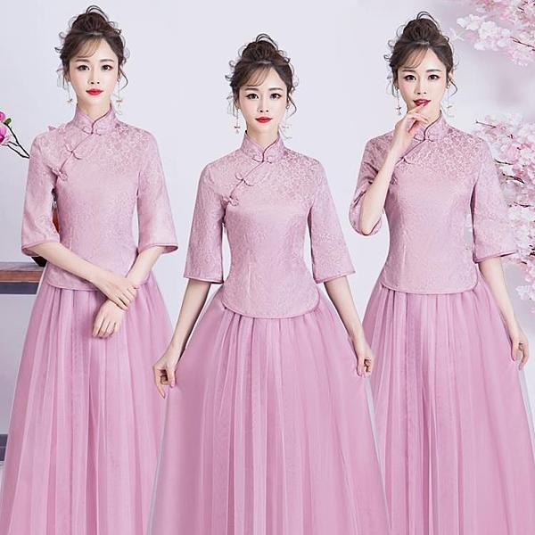 伴娘服 中式伴娘服女長款春夏復古姐妹團禮服裙加大尺碼新款中國風旗袍晚禮服  禮服 雙十二8折